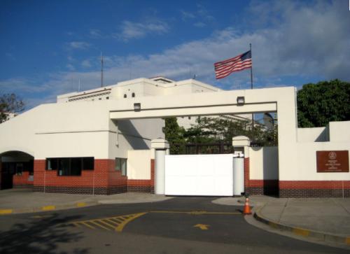US Embassy San Salvador, El Salvador