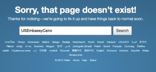 page deleted_cairo