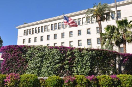 US Consulate General Naples, Italy Photo via USCG/FB)