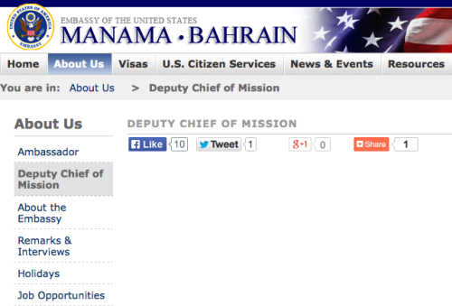 Screen shot, US Embassy Manama
