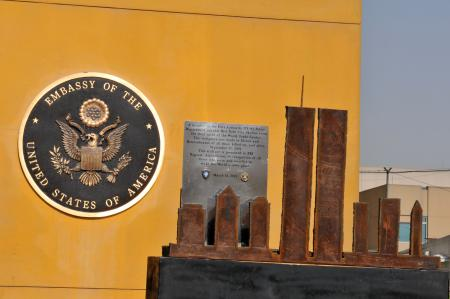A steel carving of the lower Manhattan skyline on display during a during a 9/11 commemoration at the U.S. Embassy in Kabul, Afghanistan, Sept. 11, 2011. DOD Photo by Master Sgt. Michael O'Connor